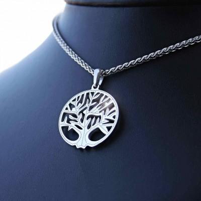 Ocelový přívěsek - Strom Života II + Řetízek Celtic